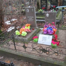 Урновое захоронение - в родственную могилу (4)
