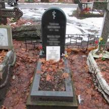Урновое захоронение в родственную могилу