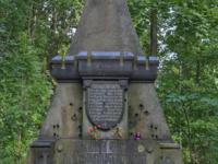 Памятник героям-финляндцам на Смоленском православном кладбище