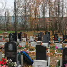 Урновые захоронения и колумбарий