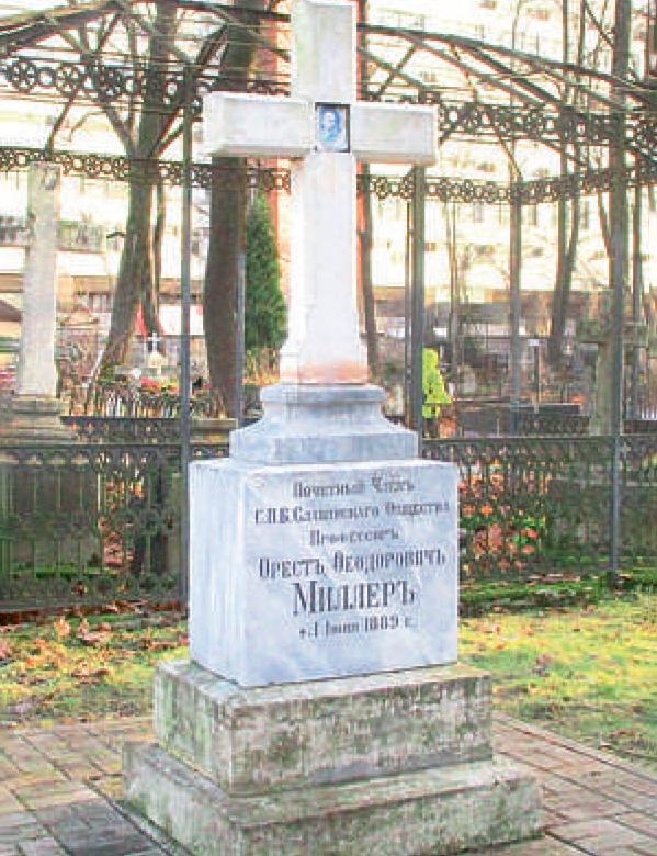 Восстановление исторических захоронений